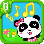 宝宝童谣-学儿歌,宝宝音乐艺术兴趣培养-宝宝巴士LOGO