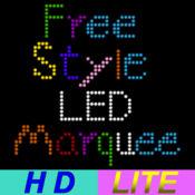 Free Style LED 跑马灯 HD Lite