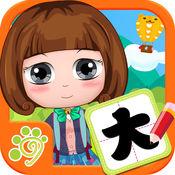 儿童识字认字益智写字板hd(欢乐盒子)宝宝学写字教育游戏软件大全免费版