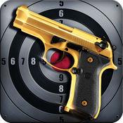 全民打手枪: 真实武器模拟