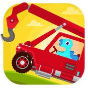 恐龙救援车 - 卡车, 赛车和汽车儿童游戏总动员LOGO