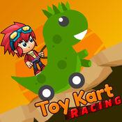 超级小山 - 小孩赛车