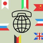世界电话簿