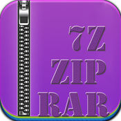 Zip - 压缩、解压缩工具LOGO