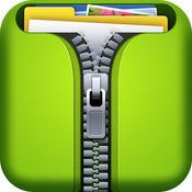 ZipApp - 全能解压缩工具LOGO