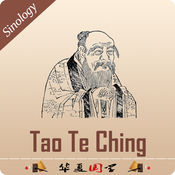 Tao Te Ching/道德经