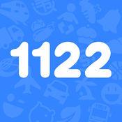 1122小程序