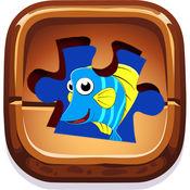 鱼&海洋拼图游戏 游戏为孩子