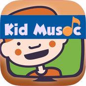 孩子视频音乐