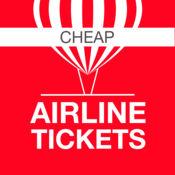 机票查询预订 - 打折机票 机票价格查询
