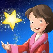 劳拉的星星 —— 语言学习