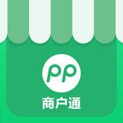 PP商户通 - PP停车商户管理平台