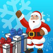 12日圣诞节LOGO