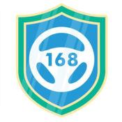168司机服务