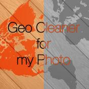 我的照片Geo吸尘器