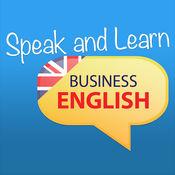 学说商务英语LOGO