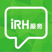 IRH服务平台