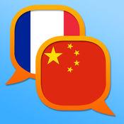 法语 中文 字典LOGO