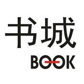 TXT小说-全本,小说,阅读器