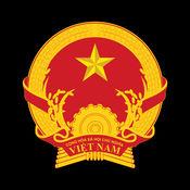 越南 - 该国历史