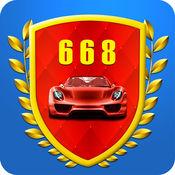 668车辆管理LOGO