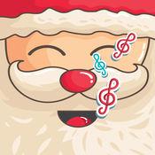 圣诞节Dub - 有趣的声音更换器粉碎效果