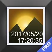 时间相册 - 在老照片及视频上添加时间水印专业版LOGO