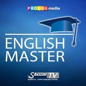 基础英语 -- 视频课程(含3部分)