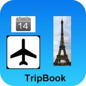 Trip Book - 管理出差费用LOGO