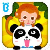 动物乐园-儿童启蒙认知游戏-宝宝巴士LOGO
