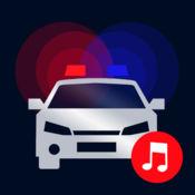 警的声音效果专业版