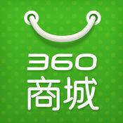 360商城-最新最酷的智能硬件购物平台LOGO