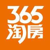 365淘房-为幸福而来