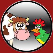 农场动物的集合