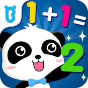 宝宝学加减法-趣味数学儿童游戏-宝宝巴士