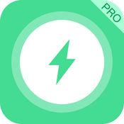 手机充电提醒管家专业版,电池省电宝