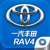 RAV4车友之家