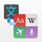 翻译家 - 翻译、词典、Wiki、出游对话LOGO