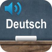 德语字母-发音入门LOGO