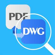 DWG看图大师-专注CAD、天正、PDF图纸浏览和格式转换