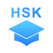 HSK模拟考试 - 汉语水平考试备考神器