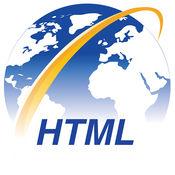 Html编辑器LOGO
