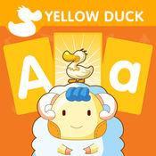 英语字母配对(幼儿园英语字母学习游戏)