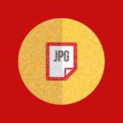 图像、照片以PDF格式转换器