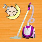 吸尘器的声音对宝宝睡觉