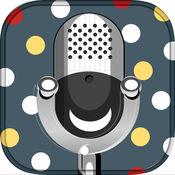恶作剧变音器和编辑 - 有趣的声音效果