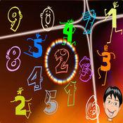随机数产生器(免费版)Random Number Generator (Free version)