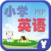 PEP小学英语三年级下册-点读机记单词
