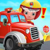 城市消防救援消防员卡车队LOGO