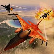 战斗机飞机战斗:斗争战争模拟
